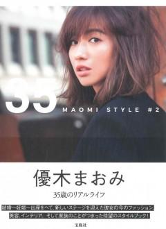 35 MAOMI STYLE ♯2