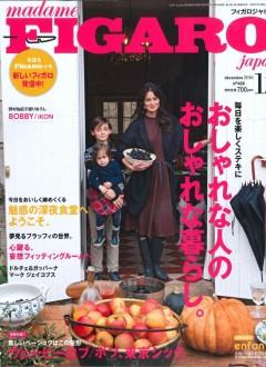 Figaro japon 12月号