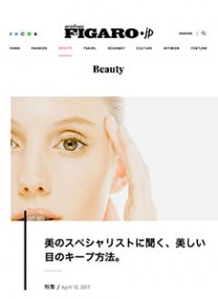 Figaro.jp(2017年4月13日)