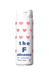 the F advance
