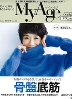 My age 秋冬号