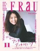 FRaU 11号