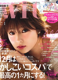 with 1月号