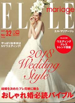 ELLE mariage No.32