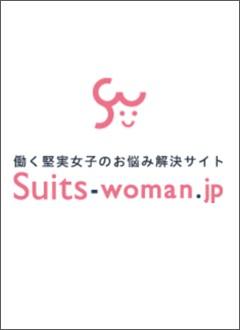 Suits-woman(2017.12.11)