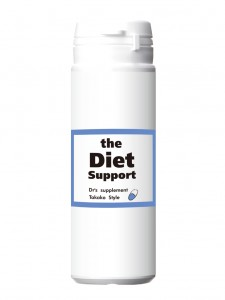 dietsupport_brandpage